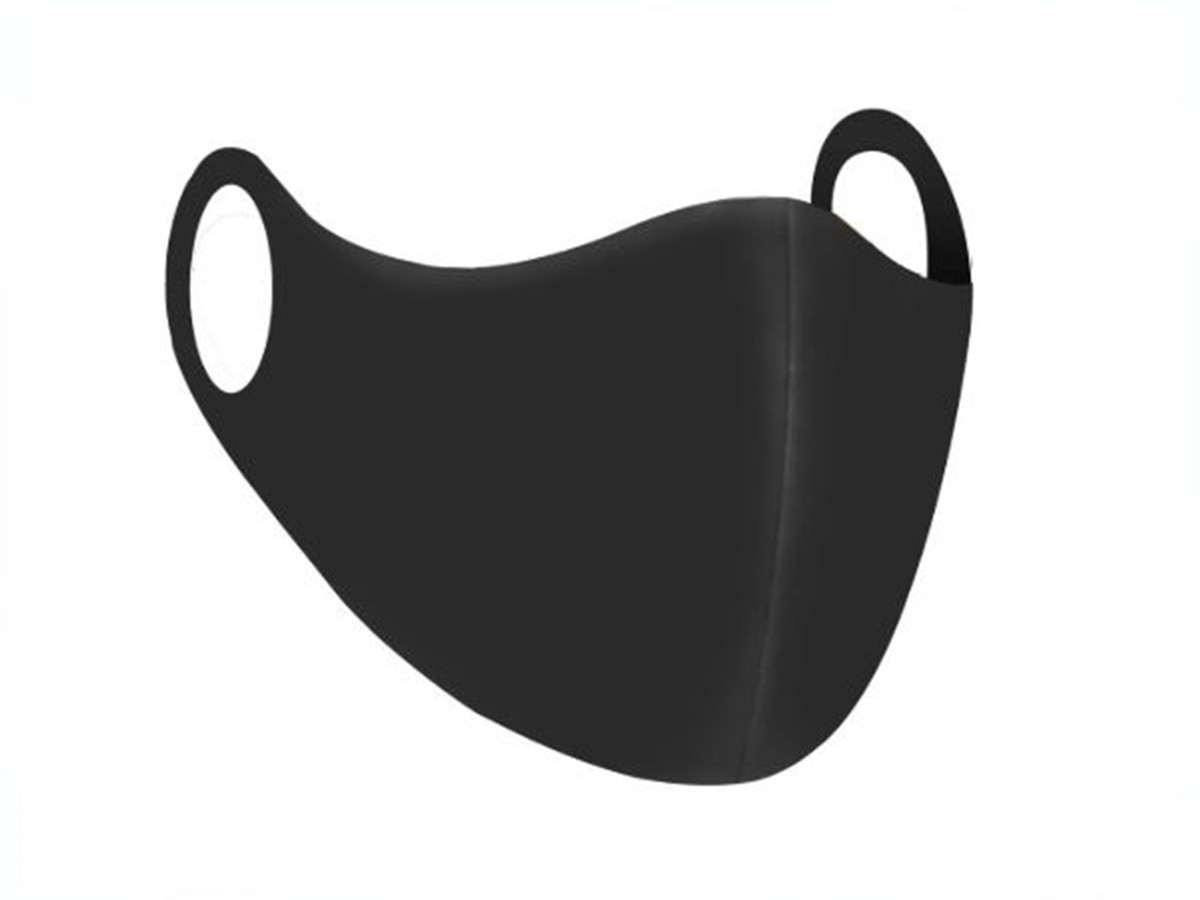 Mascara Para Proteção Em Tecido Lavável Unissex