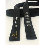 Faixa Taekwondo Preta de Cetim Bordada