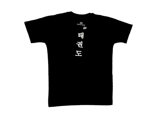 Camiseta Taekwondo Algodão