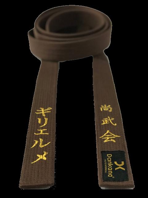 Faixa Algodão Especial  Bordada Aikido