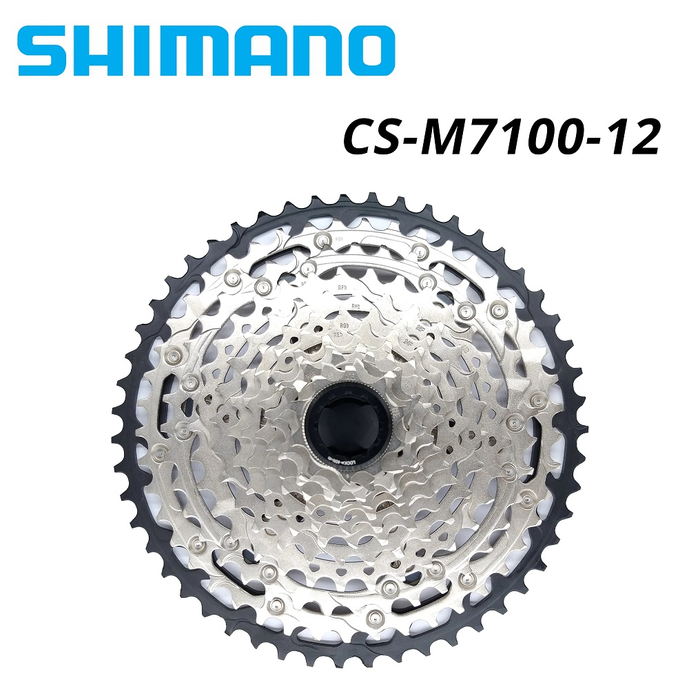 Cassete Shimano Slx Cs-m7100 12v 10-51 Microspline