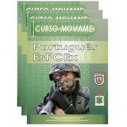 Conjunto Completo de Apostila - Escola de Formação Complementar do Exército - EsFCEx
