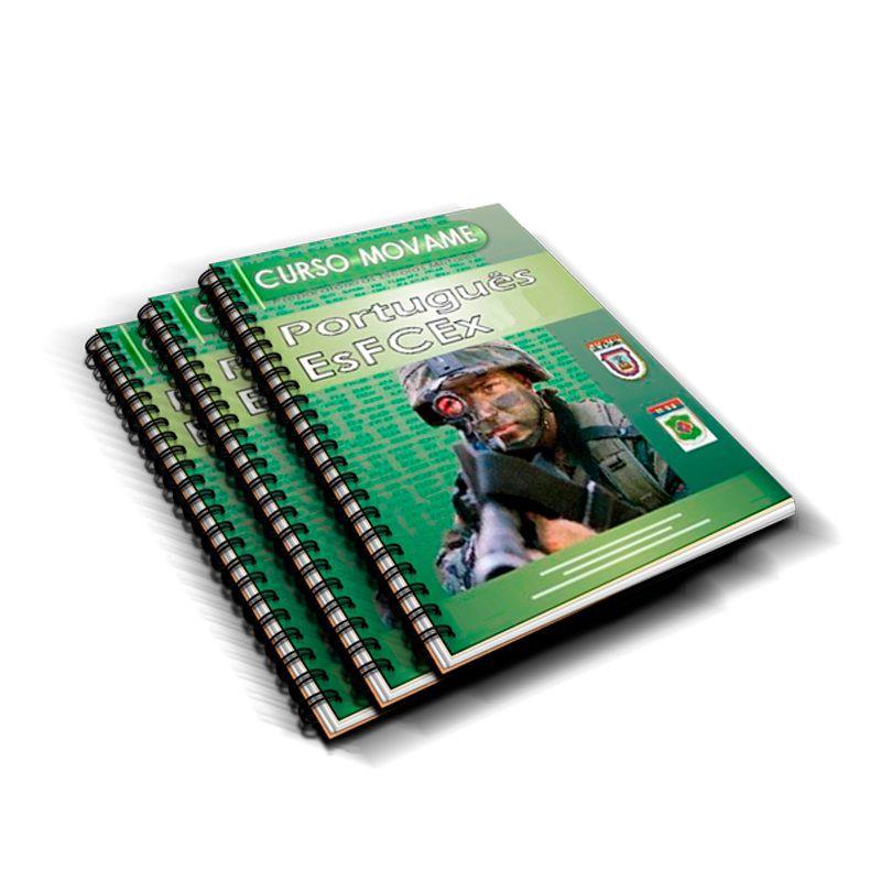 Conjunto de Apostila Escola de Formação Complementar do Exército EsFCEx  - MOVAME CURSOS EDUCACIONAIS