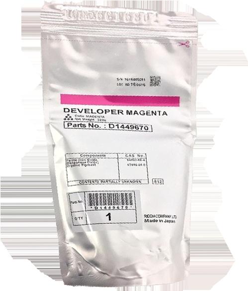 Revelador Ricoh MPC 3002|MPC 3502|MPC 4502|MPC 5502 - D1449670 -  Magenta Original