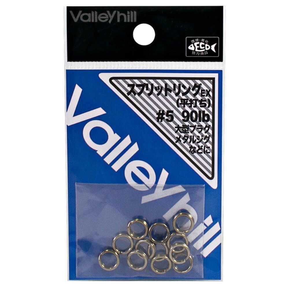ARGOLA DE PESCA VALLEY HILL SPLIT RING EX #5 90LB