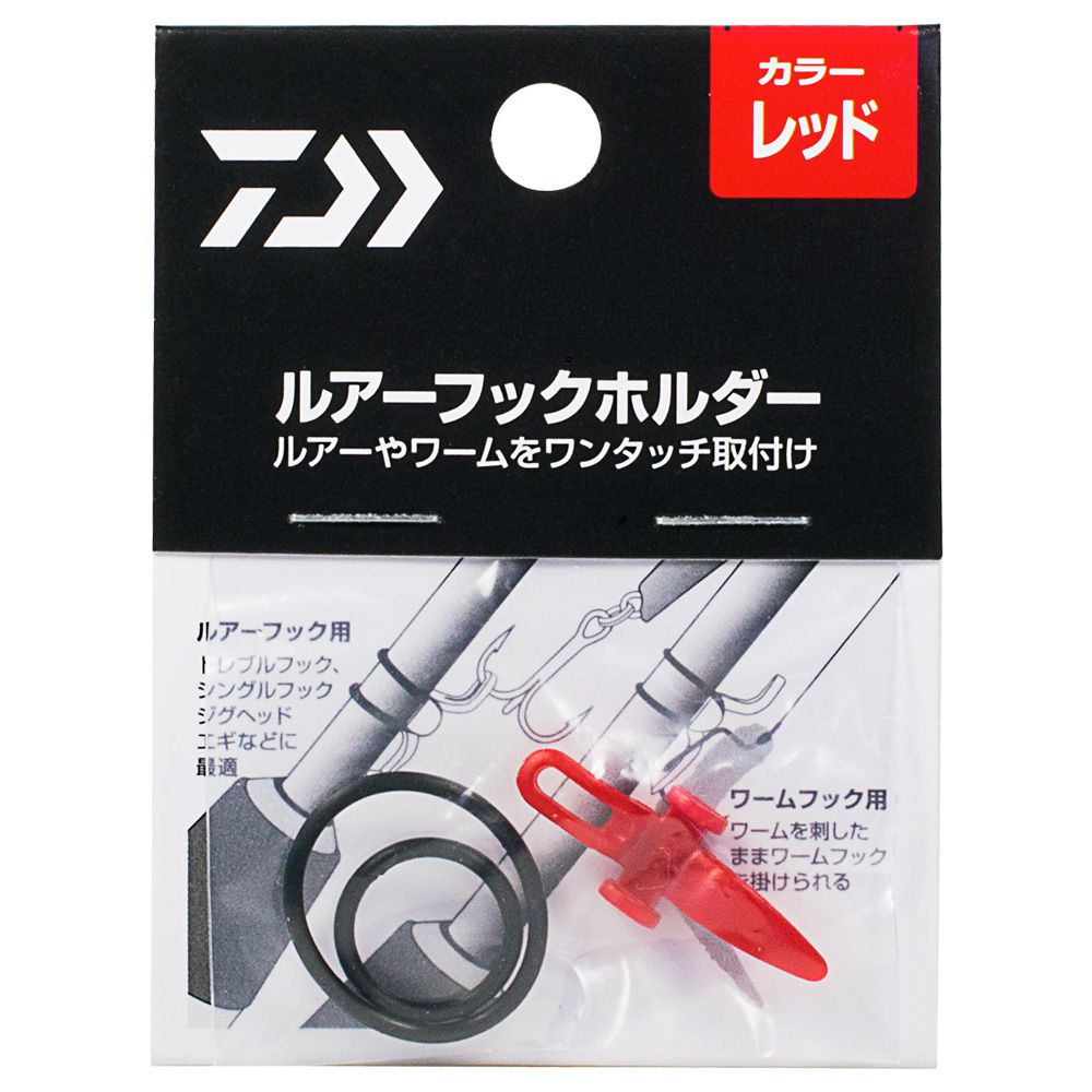 PRENDEDOR PARA ANZOL OU GARATEIA DAIWA LURE HOOK HOLDER