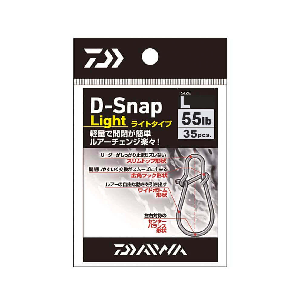 SNAP DAIWA D-SNAP LIGHT TYPE L 55LB - 35 UNIDADES