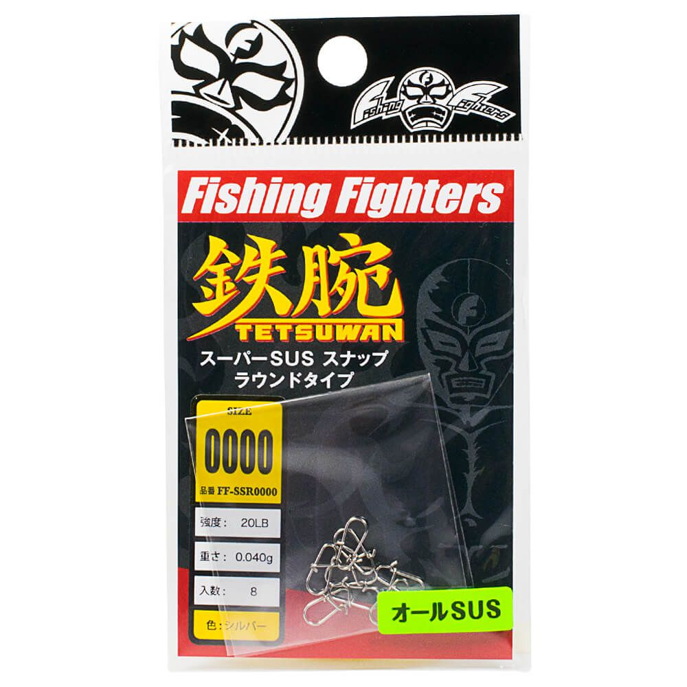 SNAP FISHING FIGHTERS TETSUWAN SUPER SUS SNAP ROUND TYPE