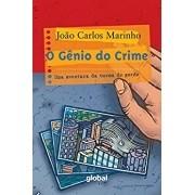O gênio do crime: Uma aventura da turma do gordo