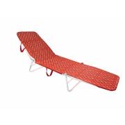 Cadeira Espreguiçadeira Dobrável Poliéster 5 posições  MormaiI Estampada
