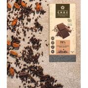 Chocolate 70% cacau & zero açucar - a granel
