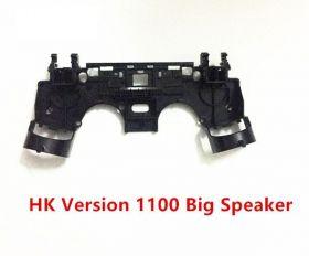 Suporte Interno - Controle PS4 - 1100 1000 - Hk Version (Big Speaker)