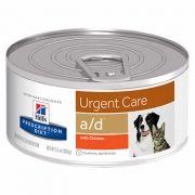 Hills A/D Canine e Feline Cuidados de Convalescença 156g