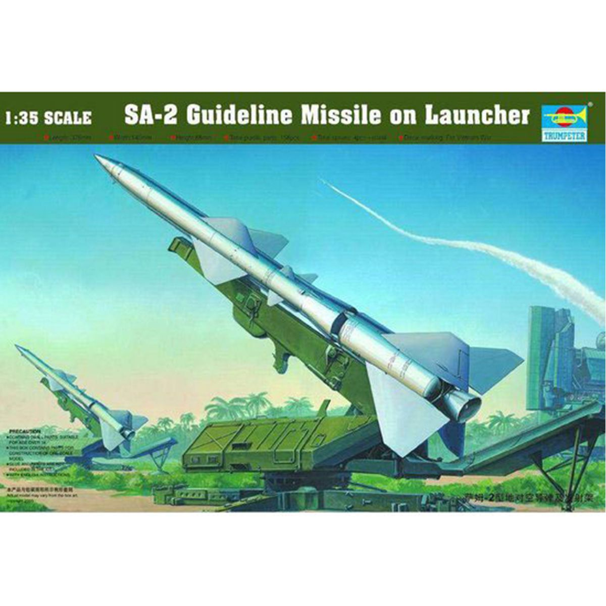 1/35 - SA-2 Guideline Missile on Launcher - Trumpeter 00206 - Ricelomshop