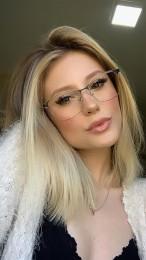 Armação Para Óculos De Grau Quadrado Lis