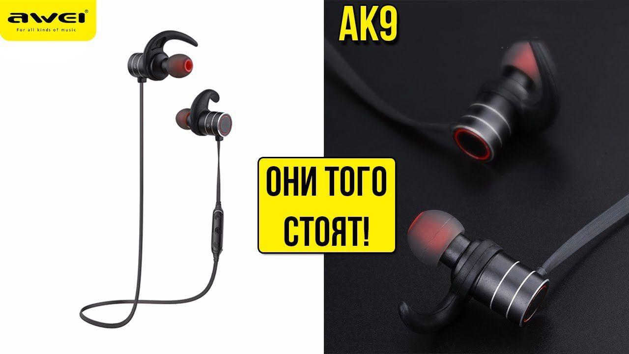 Awei AK9 Fone de Ouvido  Bluetooth 4.1 Preto