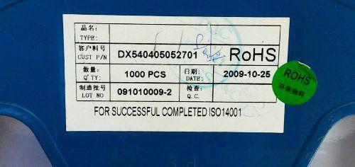 5 Peças Indutor Smd 5r2 10x10x4mm Novo Rolo Bonina R2