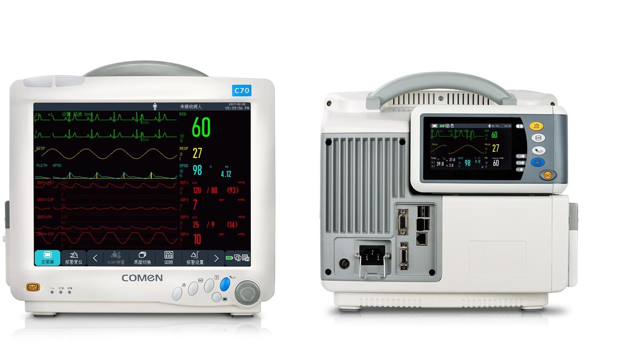 Monitor Multiparamétrico - C70 - COMEN