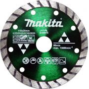 DISCO DIAMANTADO MAXTURBO CORTE 110X20MM MAKITA D-56976