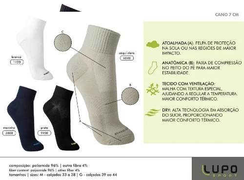 Kit 3 Meias Lupo Dry Cano Curto Atoalhada Conforto Térmico 3360-002