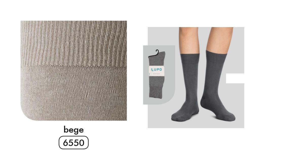 Kit 5 Meia Social Sportwear Ultrasoft Algodão Lupo 1725-001