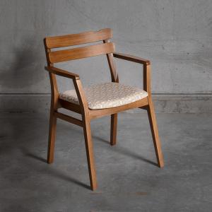Cadeira Silver Com Braços Tecido Renata Rubim
