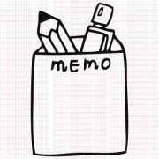 383 - Memo com lápis e lapiseira
