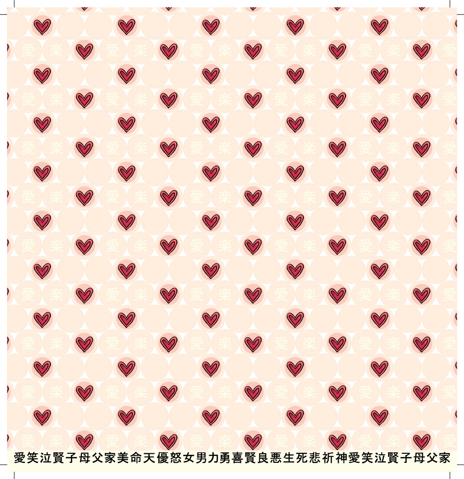 PP100 - Kanji - linha LOVE JAPAN  - SCRAP GOODIES