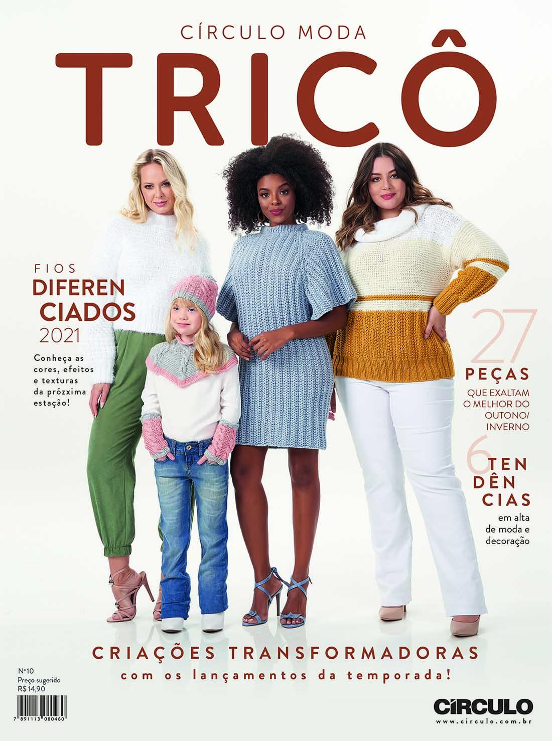 Revista Círculo Moda Tricô Fios Diferenciados N°10