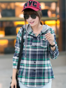 Camisa Xadrez  Feminina Capuz