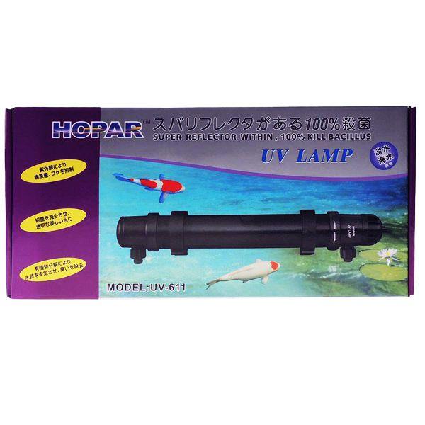 Filtro Ultravioleta Hopar Uv-611 7w Para Aquários E Lagos  - FISHPET Comércio de Acessórios para Animais Ltda.