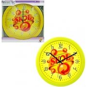 Relogio de Parede Redondo Amarelo Modelo Skol 30Cm Relobraz