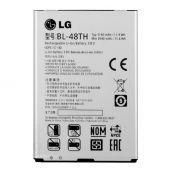 Bateria G Pro E989 E988 / D685 LG Bl 48th 3040mah Original