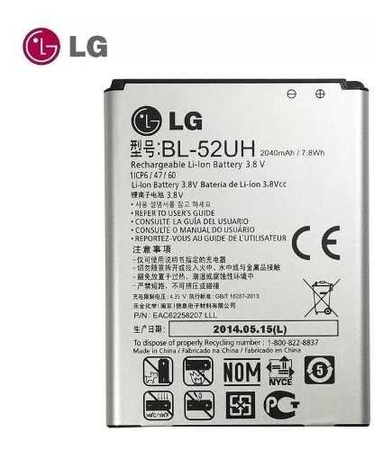 Bateria Celular Lg  L70 BL-52UHB D325 D320 D285 L65 D340 Original