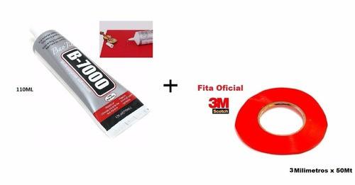 Kit 4x1 Cola B7000 110ml Incolor  + Cola T7000 Preta 110ml + 2 Rolos Fita Dupla Face ( 3mm + 2mm)