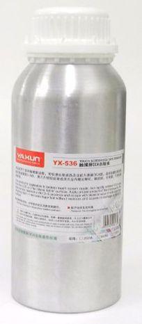 Removedor de Cola Oca Profissional  Yaxun YX 536 Alumínio 250ML