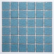Pastilha de Porcelana 5x5 - Sg-13137 - Pipa