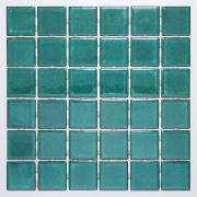 Pastilha de Porcelana 5x5 - Sg-15393 - Virgin