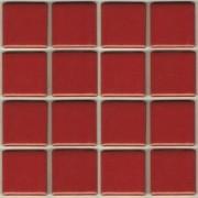 Pastilha de Porcelana SG8010 4,0x4,0 Papel Prumo - LT0003