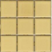 Pastilha de Porcelana SG8419 5,0x5,0 Drop Prumo - LT0004