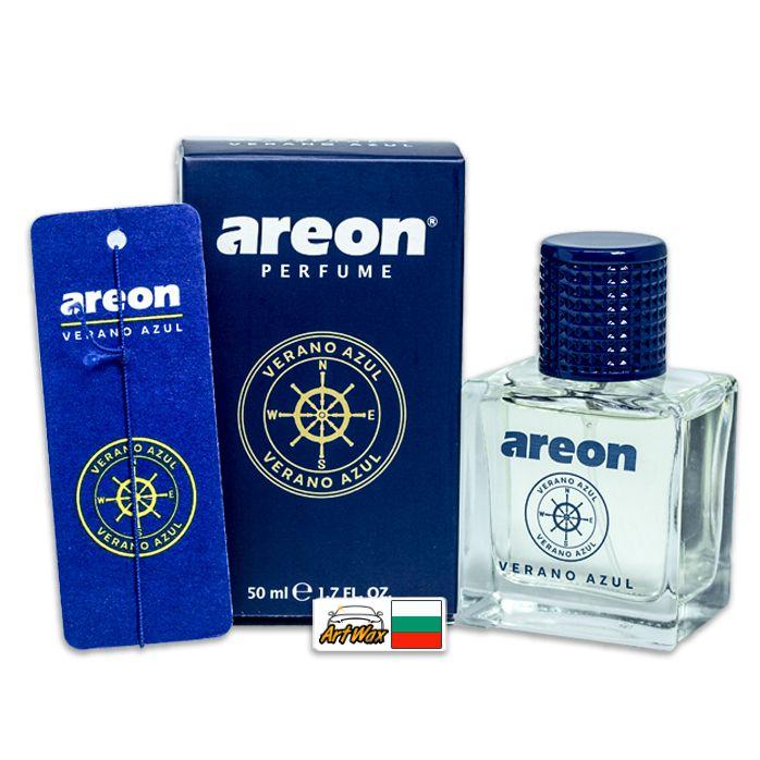Areon Car Perfume Verano Azul 50ml