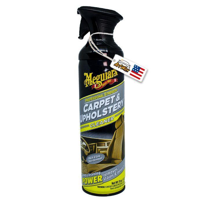 Meguiars Carpet E Upholstery Cleaner 539g - Limpador de Carpete e Estofados