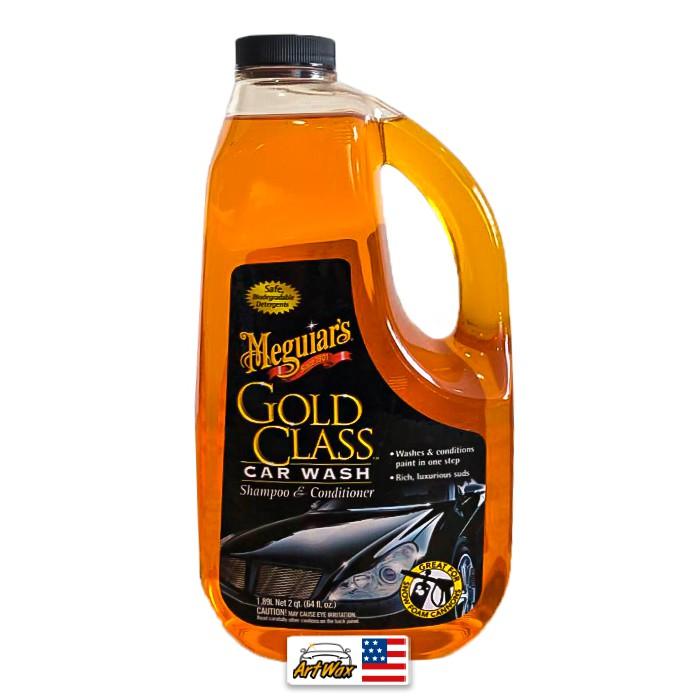 Shampoo e Condicionador Meguiars Gold Class 1.89L - G7164