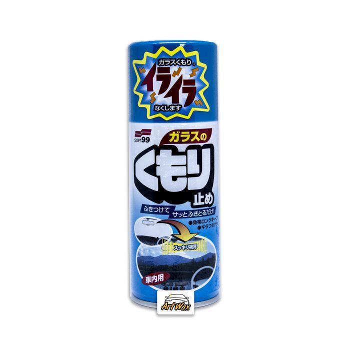 Soft99 Anti Embaçante Para vidros Aerosol 180ml