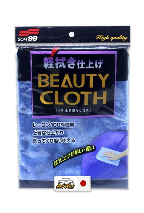 Soft99 Beauty Cloth Tecido Especial Japonês Pele de Raposa 32x22cm