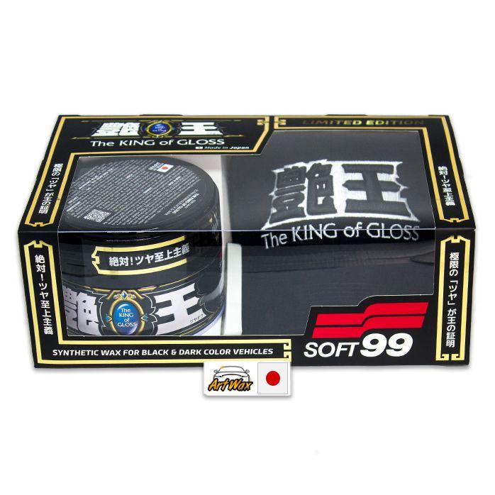 Soft99 The King Of Gloss Black e Dark 300g - Cera alto Brilho Cores Escuras - Edição Limitada