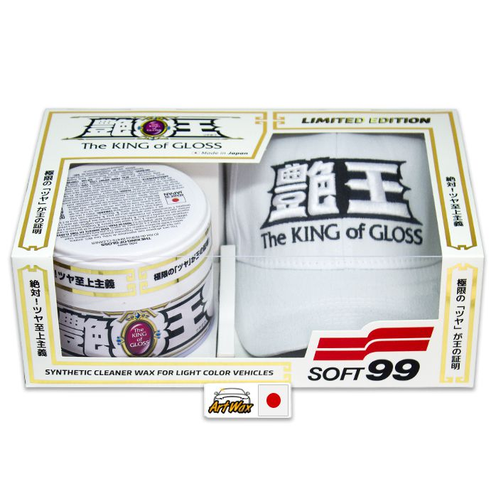 Soft99 The King Of Gloss White Cleaner 320g - Cera alto Brilho Cores Claras - Edição Limitada