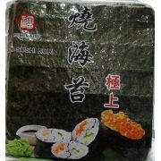 Alga Nori 10 Pacotes C/ 50 Folhas - (total: 500 Folhas)