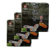 Alga Nori 3 Pacotes C/ 50 Folhas - (total: 150 Folhas)
