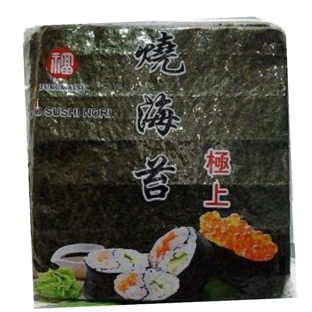 Alga Nori 5 Pacotes C/ 50 Folhas - (total: 250 Folhas)